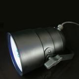 Schwarzlicht UV-Strahler incl. UV-Energiesparlampe 25W